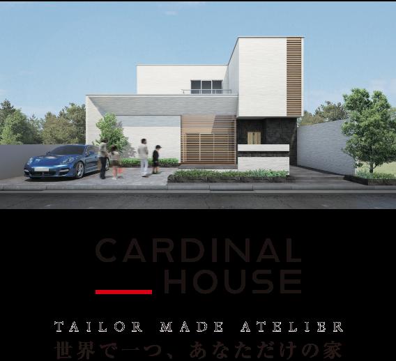 CARDINAL HOUSE