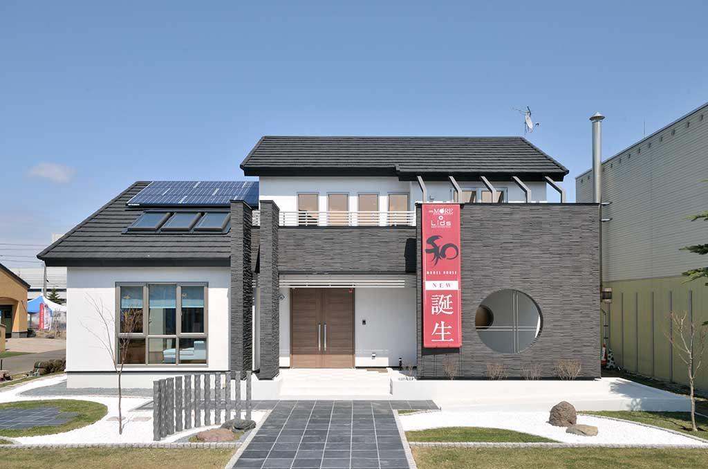 札幌豊平モデルハウス